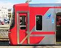 Meitetsu 9500 series Side View.jpg