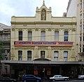 Melbourne Athenaeum.jpg
