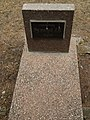 Memorial Cemetery on Second City Cemetery, Kharkiv 2019 (174).jpg