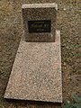Memorial Cemetery on Second City Cemetery, Kharkiv 2019 (180).jpg