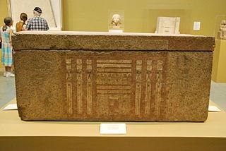 Sarcofago di Meresankh II