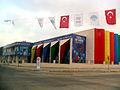 Mersin Gymnastics Hall, Turkey.JPG