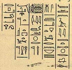 Mery (High Priest of Amun) - Title of Mery from TT95 (From Lepsius Denkmahler)