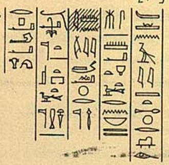 Mery (High Priest of Amun) - Title of Mery from TT95 (From Lepsius Denkmahler)