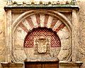 Mezquita door 06 (4440694600).jpg