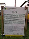 Mi-2R tablica informacyjna.jpg