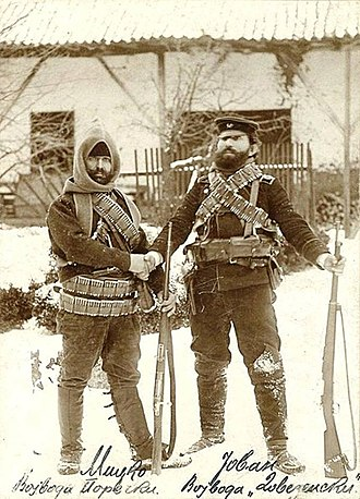 Jovan Dovezenski - Image: Micko Krstić and Jovan Dovezenski