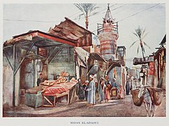 Midan El-Adaoui (Maidan El-Adawi). (1907) - TIMEA