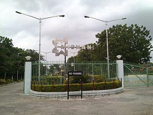 Mishra Dhatu Nigam - Image: Midhani main gate