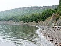 Miguasha panorama 1.jpg