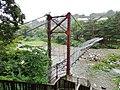 Minakami Onsen Tone River waste bridge.jpg