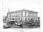 Ministry of Interior building. Saint Petersburg.jpg