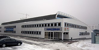Minsk Sports Palace - The small ice arena in 2012