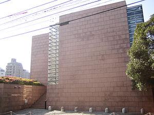 Michio Miyagi - Michio Miyagi Memorial Hall in Shinjuku, Tokyo