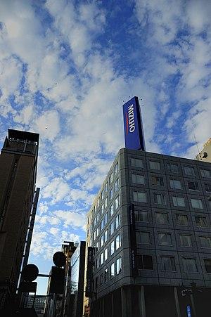 Mizuho Financial Group - Mizuho Bank branch in Ginza