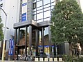 Mizuho Bank Musashi-Sakai Branch.jpg