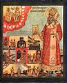 Modest of Jerusalem (Russia, 18 c.).jpg