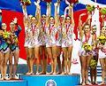 Mondiali Mosca 2010.jpg
