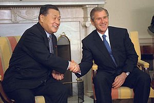 Yoshirō Mori - Mori with George W. Bush