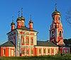 MosOblast 05-2012 Dmitrov Presentation Church.jpg