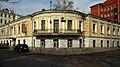 Moscow, Khokhlovsky 5.jpg
