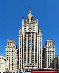 Moscow July 2011-38a.jpg