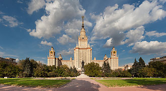 Lev Rudnev - Image: Moscow State University