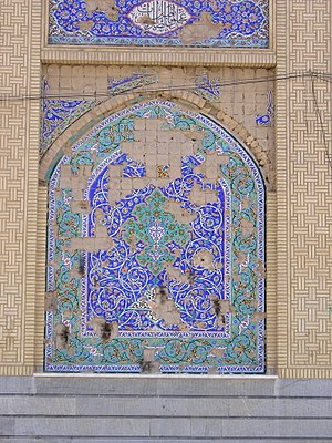 Shia–Sunni relations - Damage to a mosque in Khoramshahr, Iran