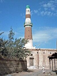 Mosque in Sa'dah