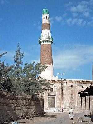 Sa'dah - Image: Mosque in Sa'dah