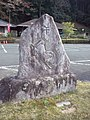 Mount Hôrai-ji Buddhist Temple - Stone monument with a carving of a horse.jpg