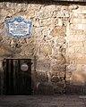 Muralhas e Portas Antigas da Cidade (5).jpg