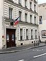 Musée Clemenceau en janvier 2020 (2).jpg