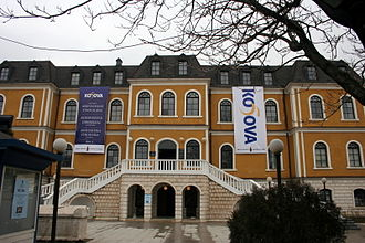 Cultural Heritage of Kosovo - National Museum of Kosovo.