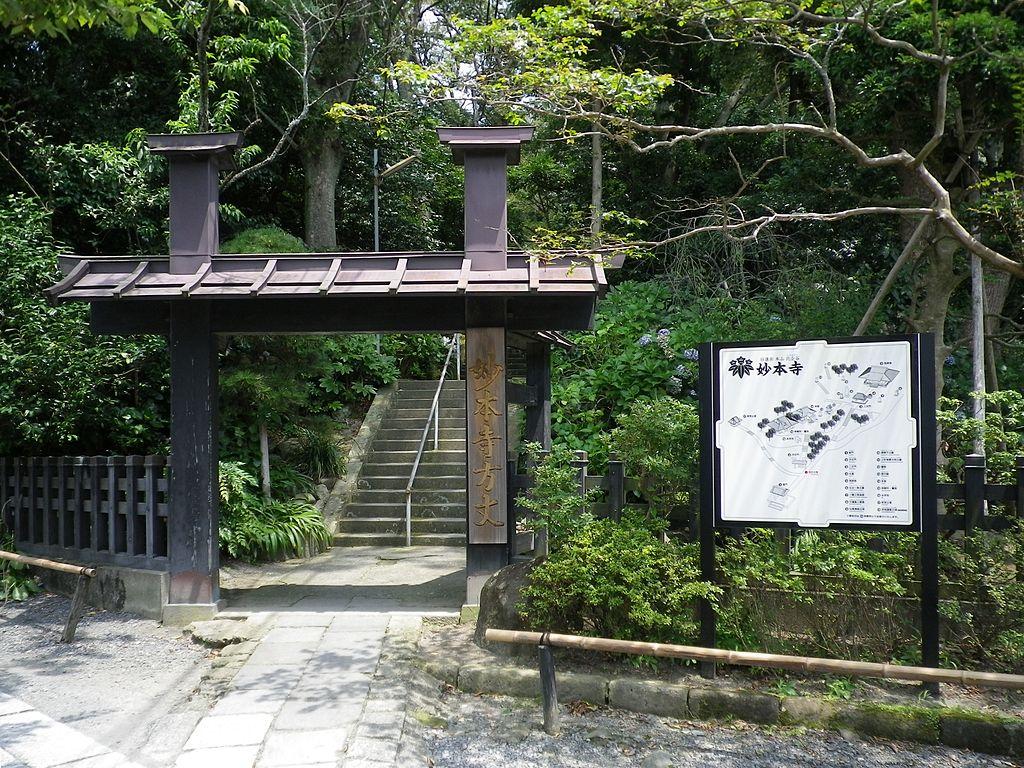 MyohonjiHojomon20120729