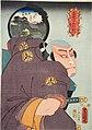 NDL-DC 1311079 Utagawa Kunisada 河内土師村 直根太郎 crd.jpg