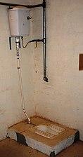 NTC - Medina Wasl - Toilet.jpg