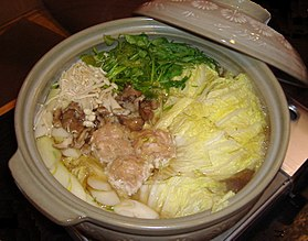 Image illustrative de l'article Nabe (cuisine)