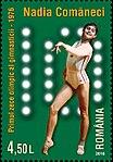 Nadia Comăneci 2016 stamp of Romania 2.jpg
