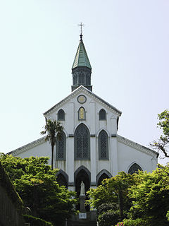Basilica of the Twenty-Six Holy Martyrs of Japan (Nagasaki) Church in Nagasaki, Japan