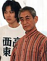 Nagisa Ōshima and Ryūhei Matsuda at Cannes in 2000.jpg
