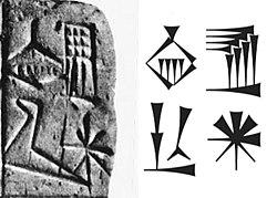 Name of Enneatum on an inscription.jpg