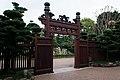 Nan Lian Garden, Hong Kong (6993805179).jpg