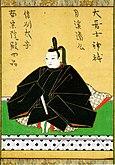 Nanbu Toshinao01.jpg