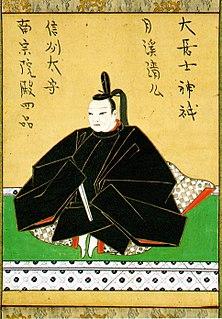 Nanbu Toshinao