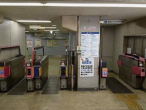 Shin-Imamiya Station - Image: Nankai Shin Imamiya Station 2F gate 01