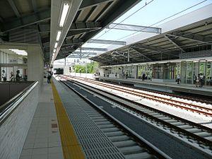 Narita Yukawa Station - Image: Narita Yukawa Sta Platform