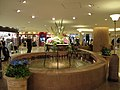 Narita International Airport T1 Airport Mall fountain 2013.jpg