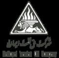 National Iranian Oil Company logo before revolution - آرم شرکت ملی نفت ایران قبل انقلاب.png