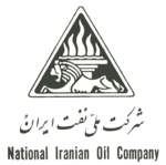 National Iranian Oil Company logo before revolution - آرم شرکت ملی نفت ایران قبل انقلاب.png